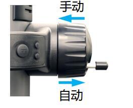 测量托架移动手轮可选手动或自动测量模式