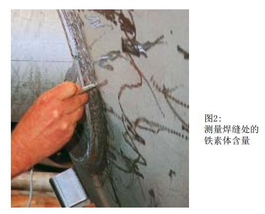 图2: 测量焊缝处的铁素体含量