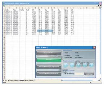 霍梅爾w5軟件界面