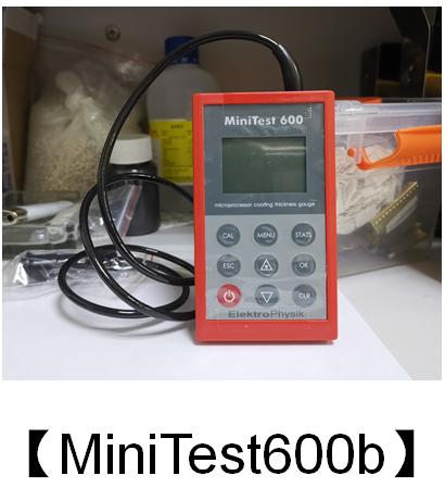 MINITEST 600型测厚仪实拍图