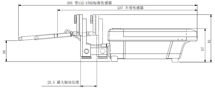 Surtronic s100带112-1502标准传感器的尺寸示意图