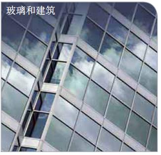 玻璃和建筑粗糙度测量