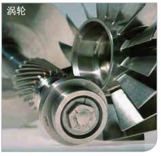 涡轮粗糙度测量