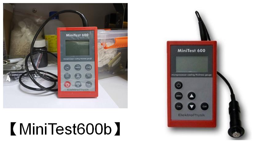 德国Minitest 600BF3/600BN2/600BFN2 电镀层测厚仪