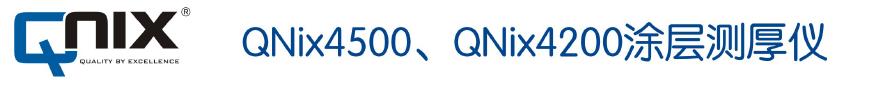 QNix4500 QNix4200涂层测厚仪