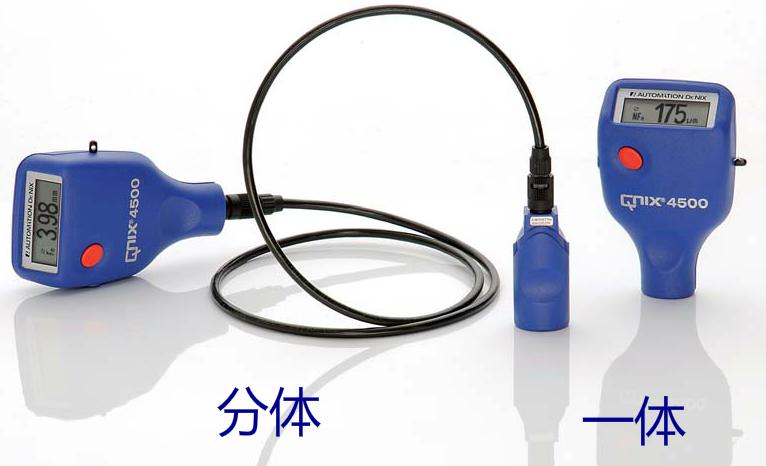 尼克斯涂层测厚仪QNix®4200/4500分体式和一体式