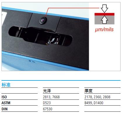 阳极电镀铝和其它金属表面光泽测量