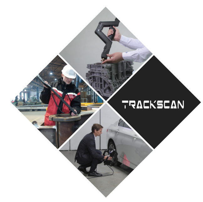 TrackScan跟踪式三维扫描系统客户案例