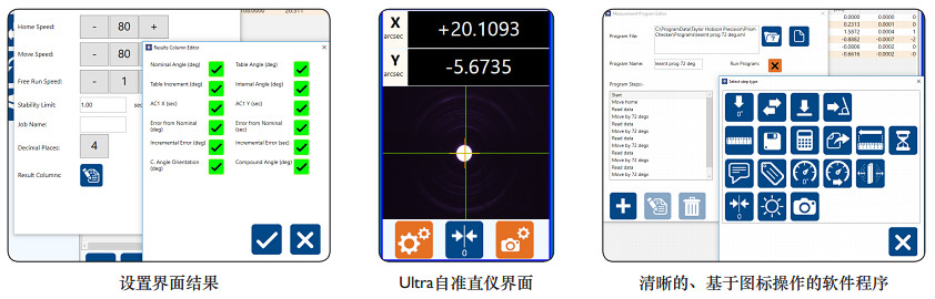 泰勒霍普森Prism Checker棱镜和多面棱体自动测量系统