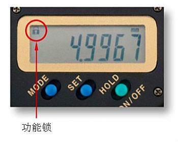 日本三丰293系列高精度数显千分尺 MDH-25MB功能锁